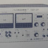 TSCP_1
