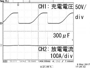出力波形(TS-EF0154)