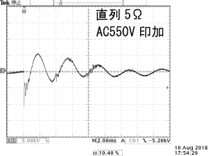 EC0108-3