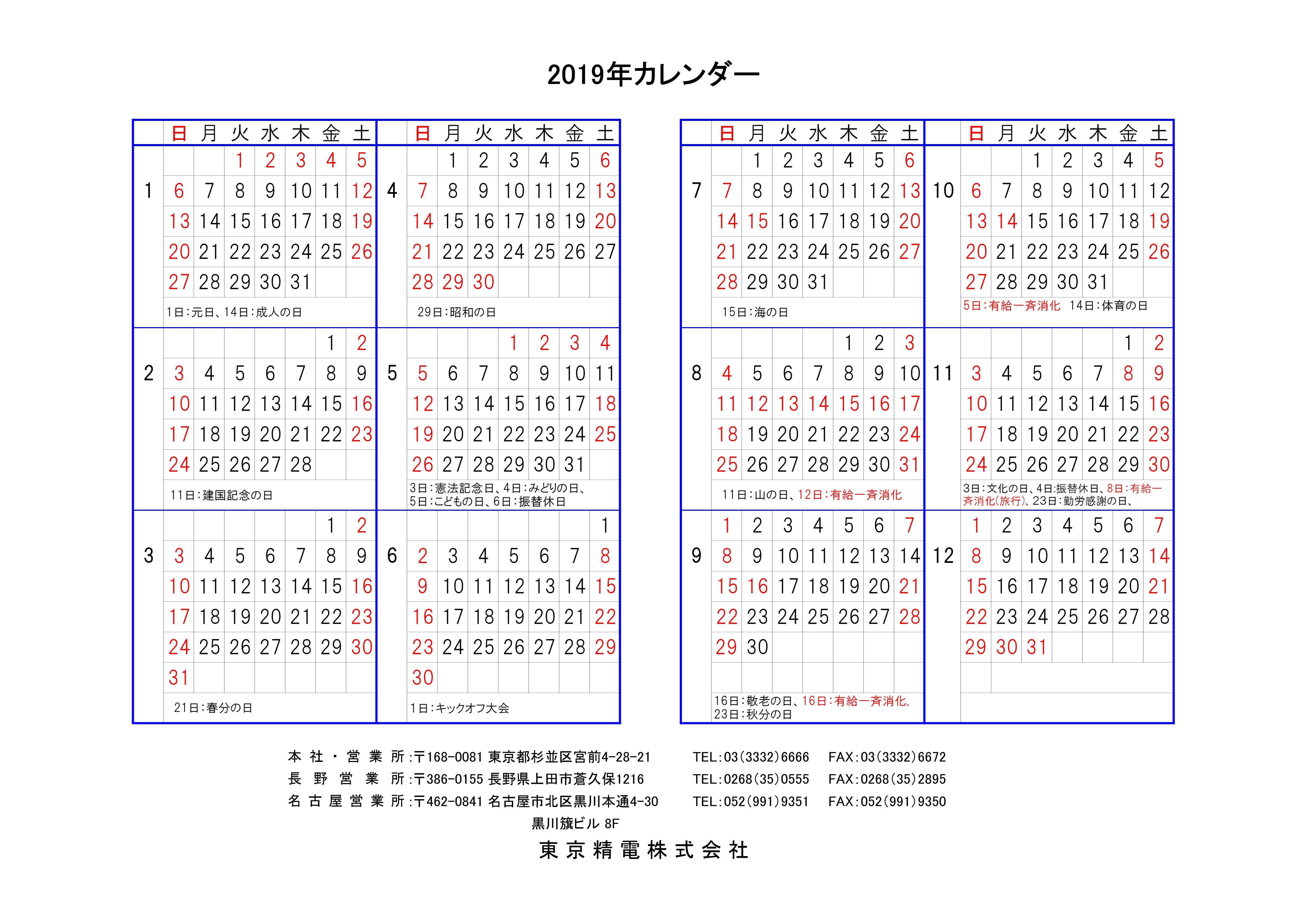 ISO9001_h14