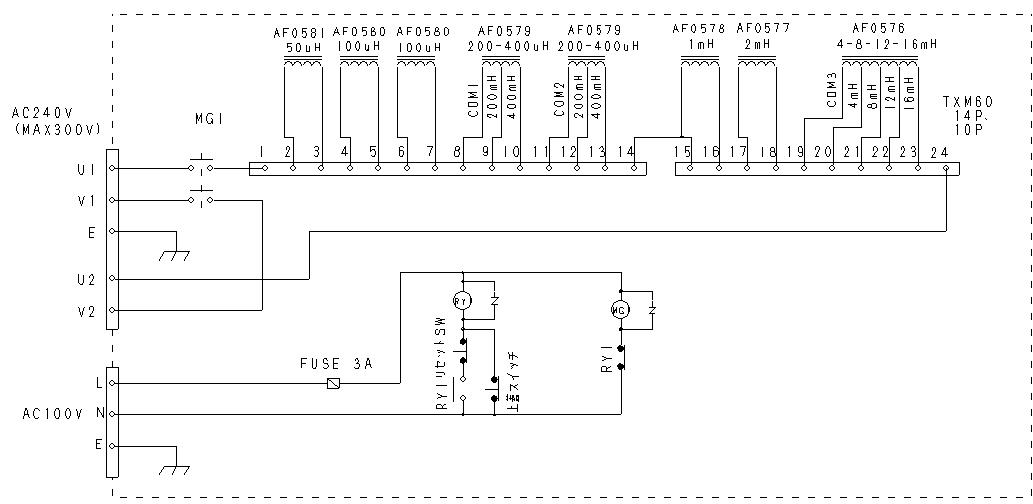 EE0164-2