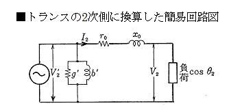 trans-1